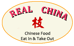 Real China Chinese Restaurant, Holyoke, MA